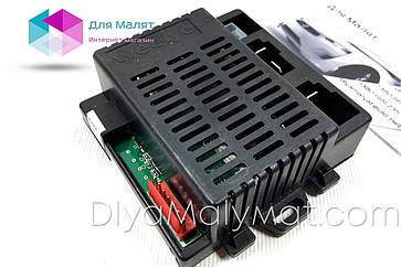 2.4GHz Wellye Блок управления черный для детского электромобиля