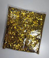 Пайетки 4 мм золото желтое