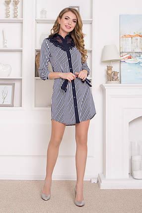 Стильное платье рубашка мини полуоблегающее рукав три четверти полоска синего цвета, фото 2