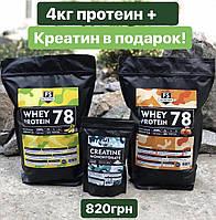 Протеин Whey Fs Nutrition