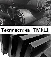 Техпластина ТМКЩ 18 мм 500 х 500 мм