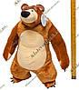 Мишка (из мультфильма Маша и Медведь) 75 см
