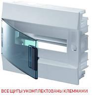 Щит ABB Mistra l41F 12 модулей, внутренний (1SLM004101A1203)