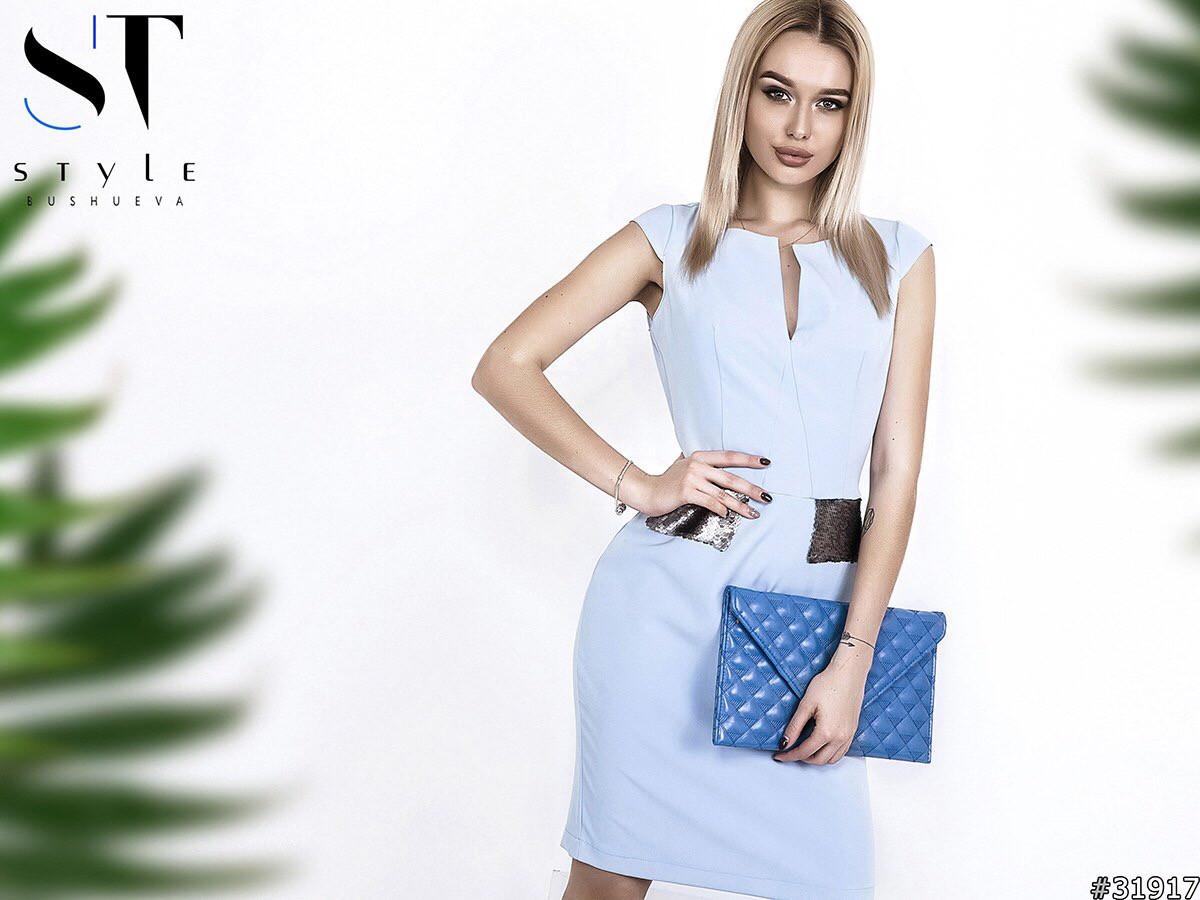 Элегантное платье  С, М, Л   Цвета-  на фото