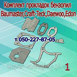 Комплект прокладок для бензопилы Baumaster, Craft-Teck, Daewoo, Edon
