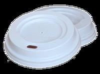 Крышки для стаканчиков 165 мл. белая