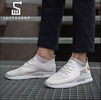 Мужские кроссовки в стиле Кайн Зум Off white белые (B01139)