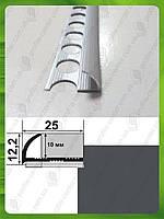 Наружный алюминиевый угол для плитки до 9 мм L-2,7м НАП 10 Графит (краш)