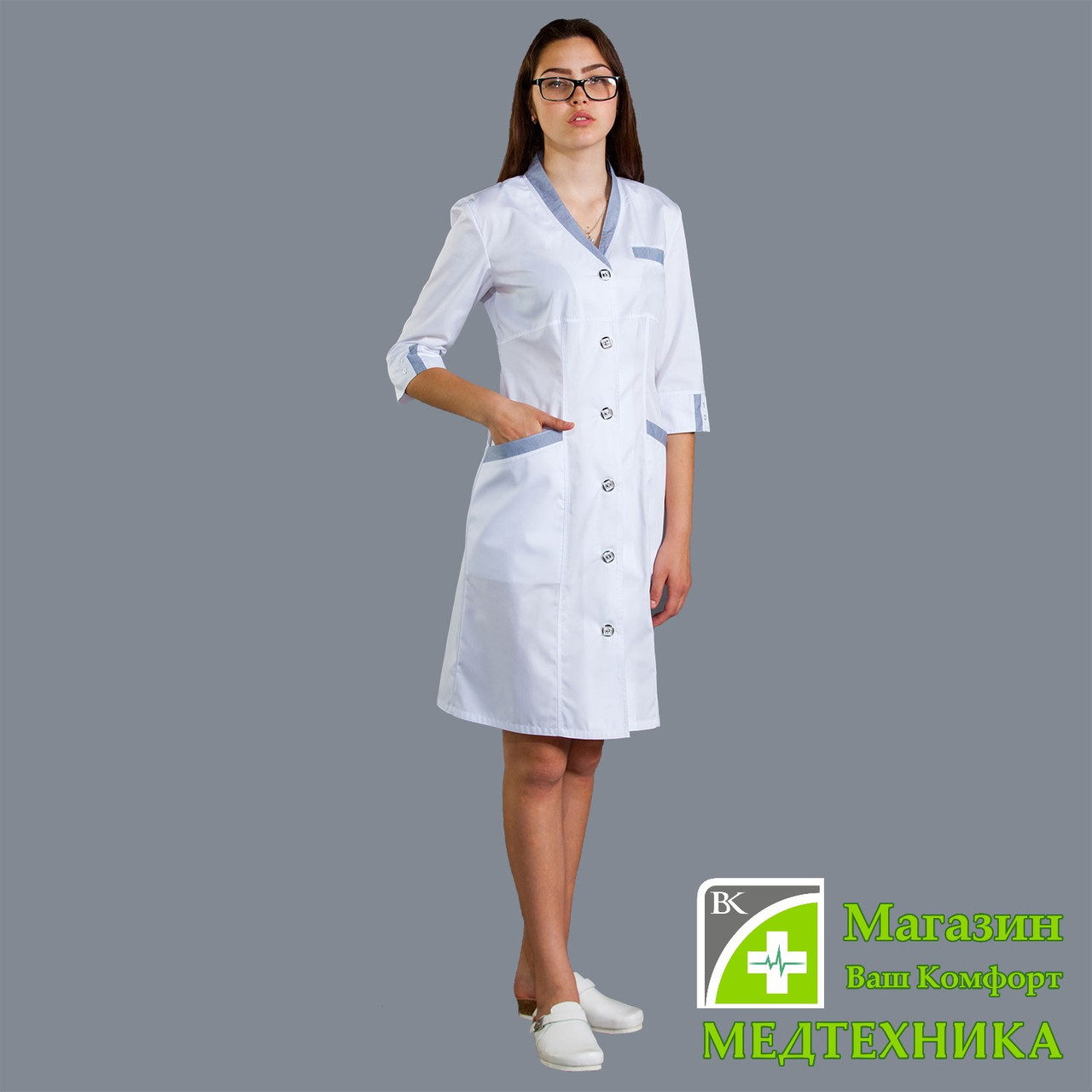 Женский медицинский халат «Регина»
