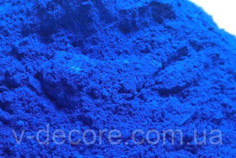 Пигмент Синий, 1 кг