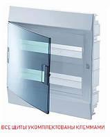 Щит ABB Mistra l41F 24 модулей, внутренний (1SLM004101A1205)