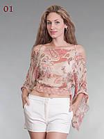 Блузка кружево низ бежевая