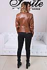 Куртка - Косуха Кожаная Женская Цвет Горчица 002ДЛ, фото 3