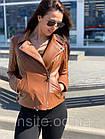 Куртка - Косуха Кожаная Женская Цвет Горчица 002ДЛ, фото 4