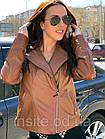 Куртка - Косуха Кожаная Женская Цвет Горчица 002ДЛ, фото 8