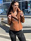 Куртка - Косуха Кожаная Женская Цвет Горчица 002ДЛ, фото 10