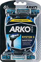 ARKO T3 одноразовый бритвенный станок с тройным лезвием 6 шт.
