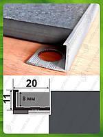 Торцевой профиль на плитку до 8 мм. АП 10 L-2.7 м. Графит (краш)