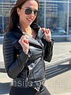 Куртка - Косуха Кожаная Женская Черная 0121КЖТ, фото 9