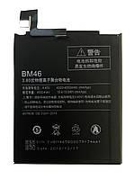 Акумулятор BM46 для Xiaomi Redmi Note 3, Redmi Note 3 Pro, Redmi Note 3 Pro SE