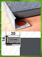 Торцевой профиль на плитку до 12 мм. АП 12 L-2.7 м. Графит (краш)