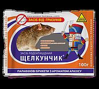 Приманка для мышей  и крыс Щелкунчик
