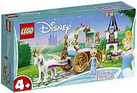 Конструктор LEGO Disney Princess - Золушка в карете 91 деталей (41159)