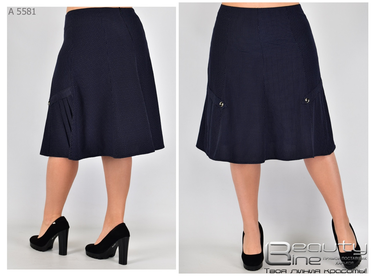 Женская юбка  софт стрейч раз.48,50,52,54,56