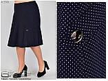 Женская юбка  софт стрейч раз.48,50,52,54,56, фото 2