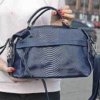 """Жіноча шкіряна сумка-саквояж на довгій ручці """"Аглая Blue"""", фото 1"""