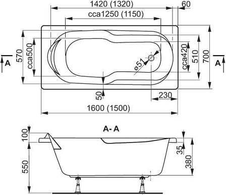 Ванна Vagnerplast Nymfa 150x70 см (VPBA157NYM2E-01), фото 2