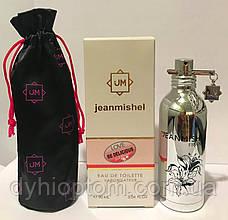 Женская парфюмированная вода jeanmishel Love Be Delicious Fraiche Blossom90ml