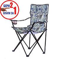 Кресло раскладное  Капитан 2 по цене 1 го