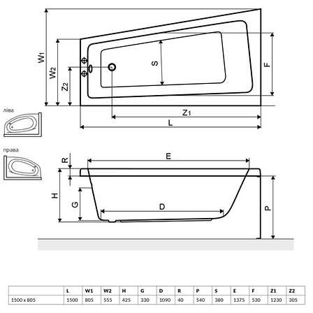 Ванна Radaway Evia 150x80 R + ніжки (WA1-44-150×080P), фото 2
