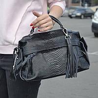 """Женская кожаная сумка-саквояж на длинной ручке  """"Аглая Black"""""""