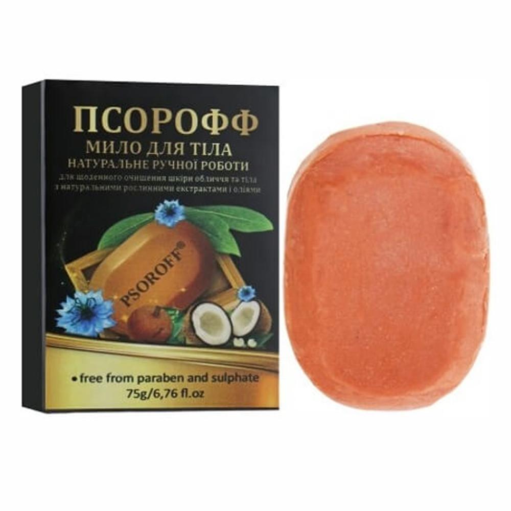 Мыло Псорофф (регенерирующее, ранозаживляющее, противовоспалительное, успокаивающее) Индия, 75 грамм