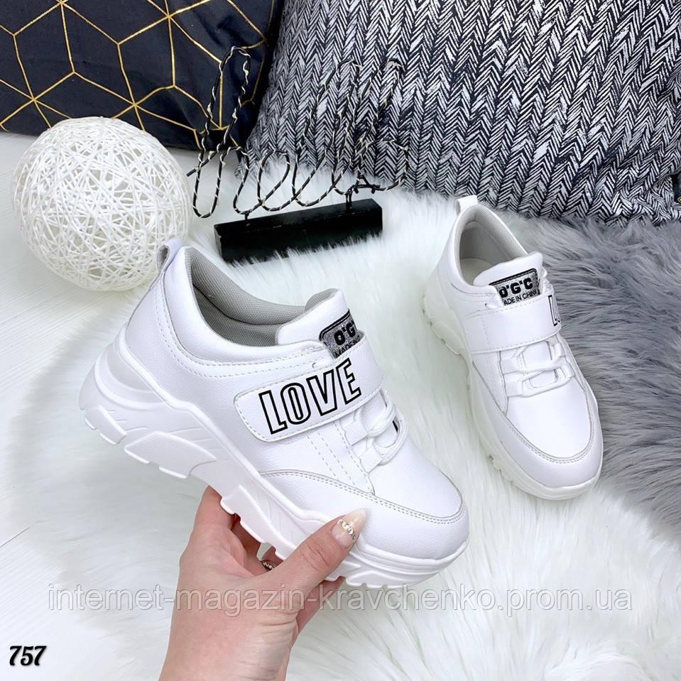 a5138f7b20a Код 757 кроссовки женские белые на липучке - Bigl.ua