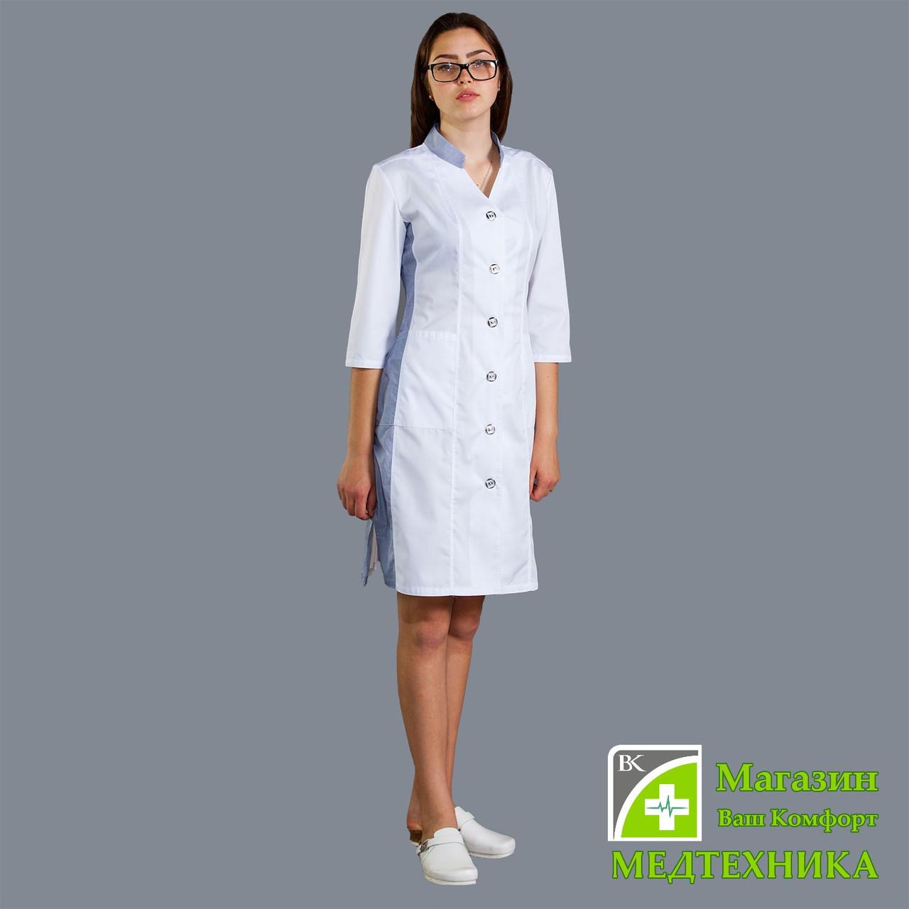Женский медицинский халат «Марта»