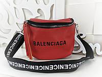 Женский клатч в стиле Баленсиага, фото 1