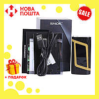Электронная сигарета ALIEN 220W Mixed color   вейп Золотая