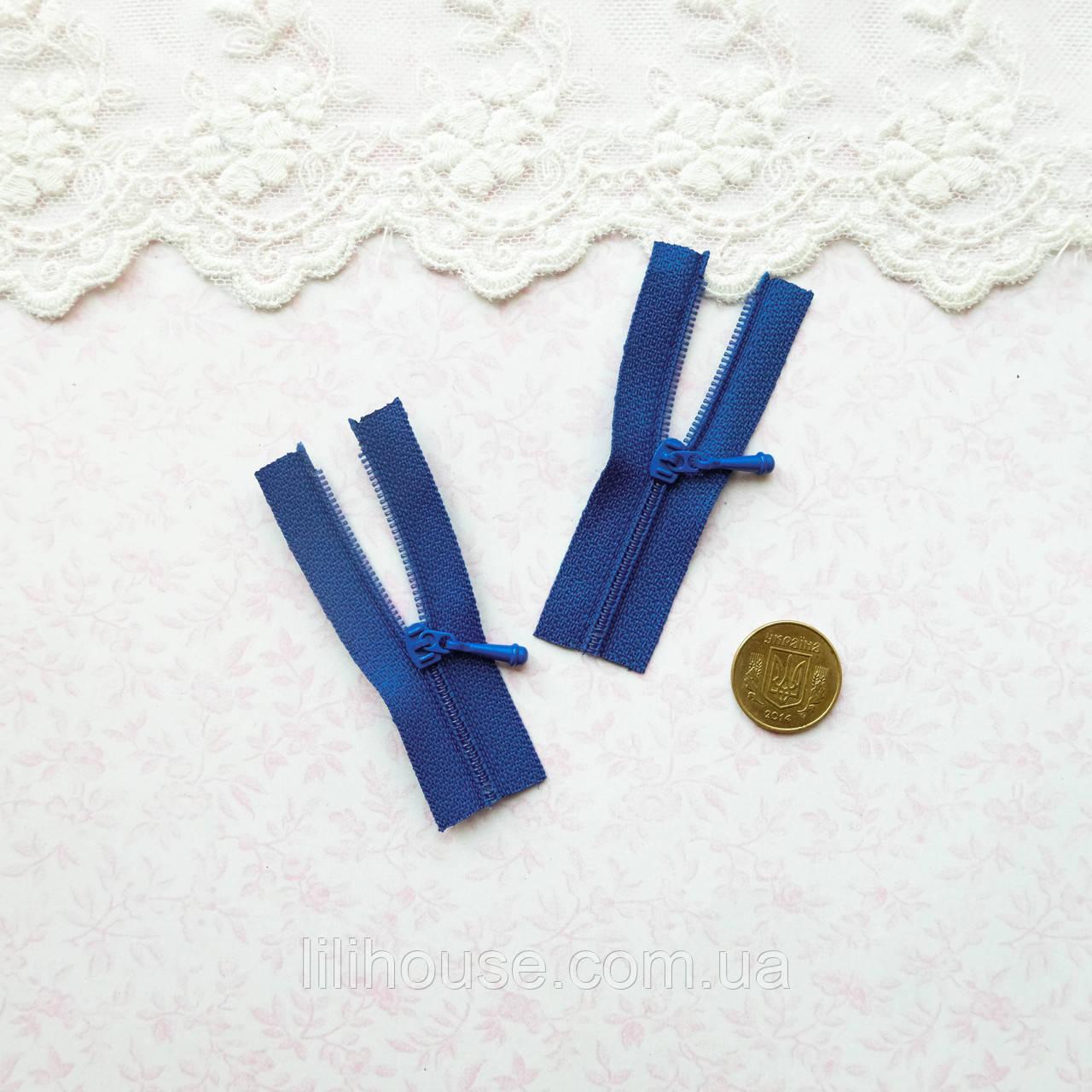 Молния микро для кукольной одежды, рюкзаков, сумок и обуви, 5 см - синий электрик