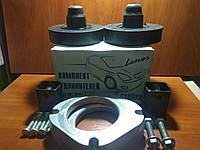 Проставки для увеличения клиренса Ланос пер и задн стойки (INTER PLAST)