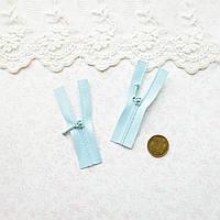 Молния микро для кукольной одежды, рюкзаков, сумок и обуви, 5 см - голубая