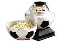 Попкорница Vitalex VL-5040 стильная для дома съемная чаша мощность 1200 вт бытовая в виде кубка