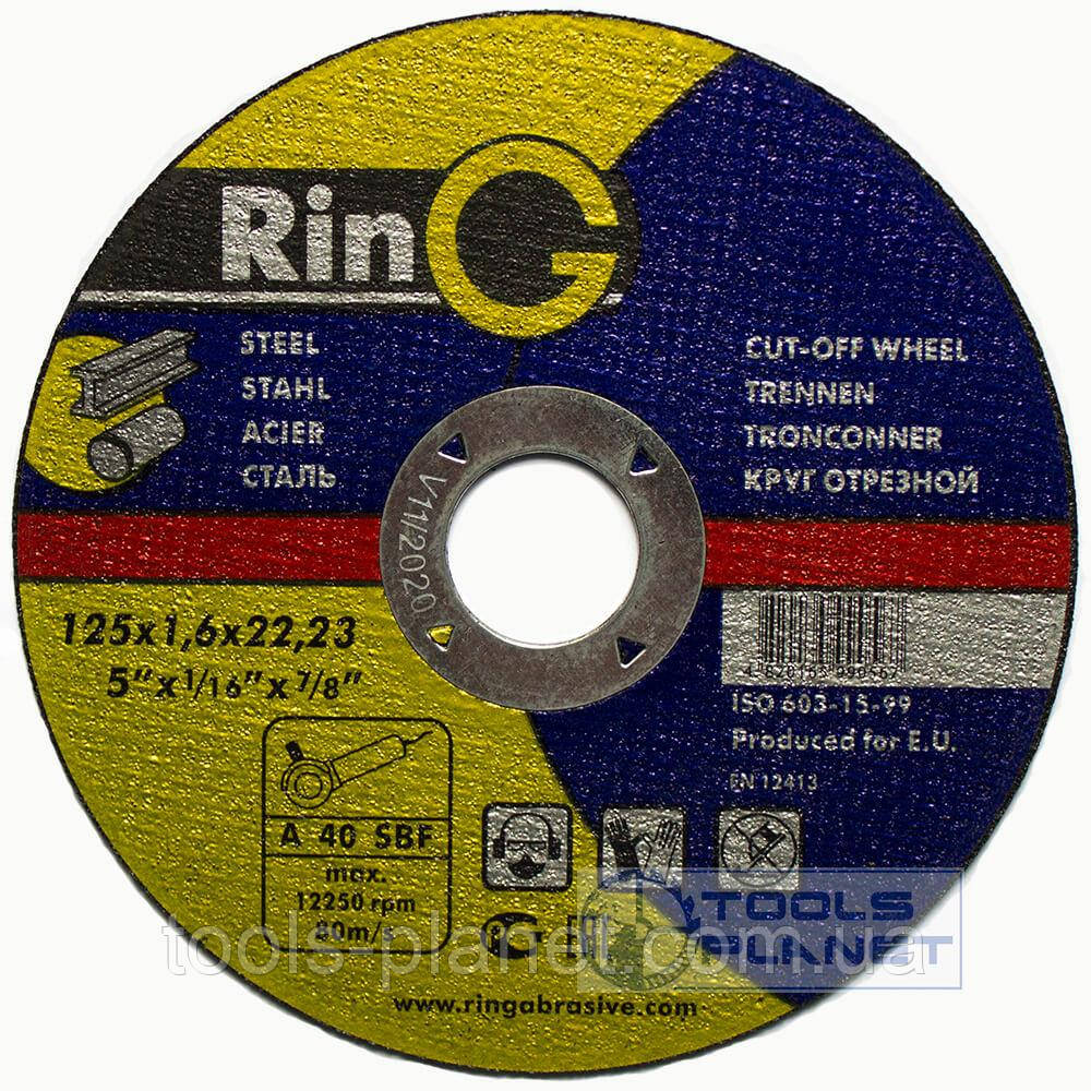 Круг отрезной по металлу Ring 125 х 1,6 х 22,2