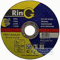 Круг отрезной по металлу Ring 125 х 1,6 х 22,2, фото 1