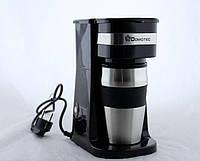 Капельная кофеварка Domotec MS 0709 220V для приготовление кофе и чая с термо-стаканом