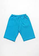 Детские шорты бермуды для мальчика трикотаж