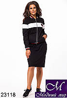 797cdd053a2 Спортивный костюм с юбкой в Украине. Сравнить цены
