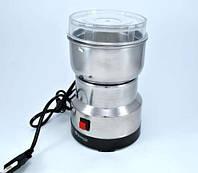 Кофемолка Domotec DT 1005 180W с контейнером нержавеющая сталь